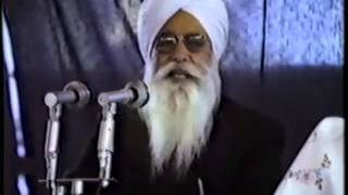 Ajaibbani - Satsang by Sant Ajaib Singh Ji 007 #5 DEC 82