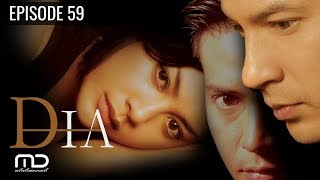 DIA - 2003 | Episode 59