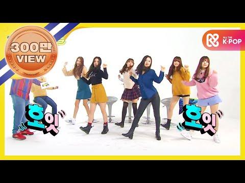 주간아이돌 - (WeeklyIdol EP.236) GFRIEND K-POP Cover Dance Full Ver.