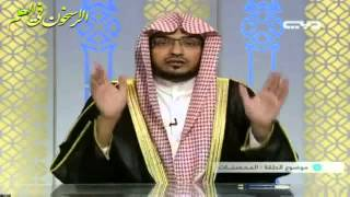 """ما هي معاني كلمة """"محصنات"""" في القرآن ؟ ـ صالح المغامسي"""