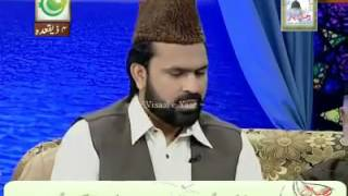 Syed Zabeeb Masood Tribute To Syed Manzoor Ul konain R.A In Qtv Programe Safeer e Naat