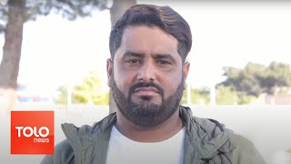 Afghanistan's Mohammad Shahzad Talks About His Removal From Cricket World Cup