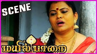 Mayil Paarai Tamil Movie Scene - Latest Tamil Movies 2015 - Veera