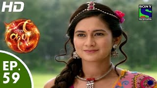 Suryaputra Karn - सूर्यपुत्र कर्ण - Episode 59 - 23rd September, 2015