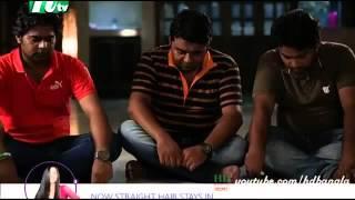 Chup Bhai Kichu Bolbe(2013)HD ft Mosharraf Karim & Opi Karim