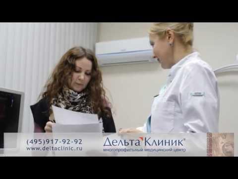 Расписание врачей дет поликлиника 4 в ростове на дону