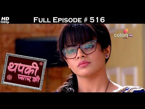 Thapki Pyar Ki - 12th December 2016 - थपकी प्यार की - Full Episode HD
