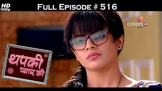 Thapki Pyar Ki - 12th December 2016 - थपकी प्यार की - Full Episode HD