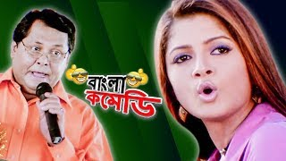 KHARAJ as Announcer||Kharaj Mukherjee-Srabanti-Deb Comedy||Dujone funny Scene||Bangla Comedy