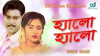 Hello Hello | Lima | Shahin Alam | Bagha Baghini Movie Song | Bangla New Song 2017 | CD Vision
