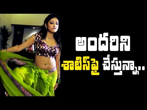 Hari Priya Bold Photo Shoot and Exposing did not Help | Kannada Actress with no Offers in Tollywood