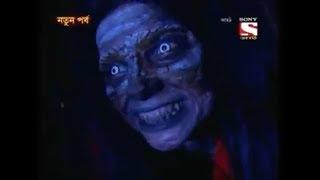 ভয়ানক আহট। Bangla aahat.