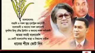 Tareq zia new bangla song 2016