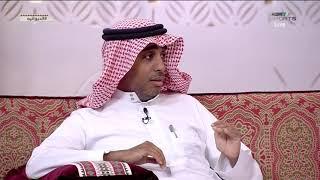 منصور الجبرتي - النصر حقق الدوري بدون أن يعترض على التحكيم وهذا نهج أبطال الدوري #الديوانية