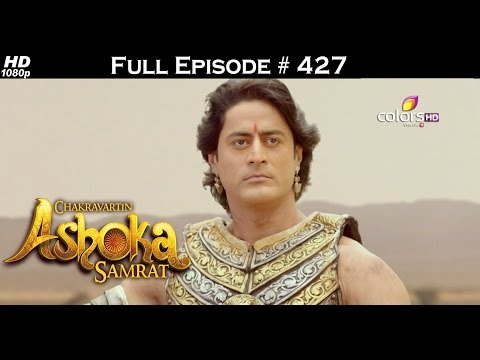 Chakravartin Ashoka Samrat - 19th September 2016 - चक्रवर्तिन अशोक सम्राट - Full Episode