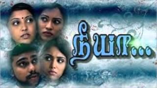 என் காதலே (En Kathale - Neeya)