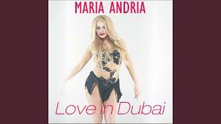 Love in Dubai (The Dutch Team Chill Out Remix)