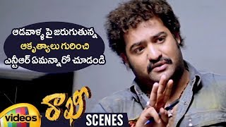 Jr NTR Emotional about Women Harassment | Rakhi Telugu Movie Scenes | Ileana | Charmi | Mango Videos