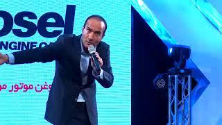 حسن ريوندي- شب عروسي