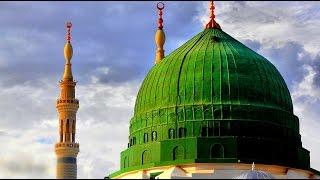 30 فائدة لا تعرفها عن الصلاة على النبي محمد عليه الصلاة والسلام