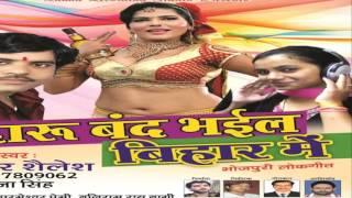 New 2016 Bhojpuri Hot Song    Saiya Bade Bachadu    Sagar Sailesh