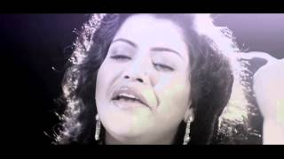 Na Janiya Koirona Pirity - Shirin Dewan Songs - Bangla New Song 2016