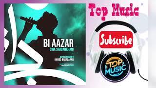 Sina Shabankhani - Bi Azar (New2018 سینا شعبانخانی - بی آزار