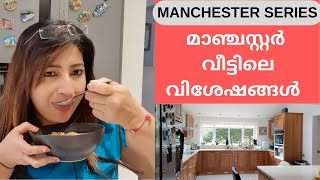 Manchester Trip Series 7: My First Day in Manchester ||  Lekshmi Nair