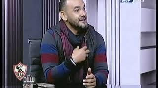 هتافات الزملكاوية تزلزل النادي الاهلي بعد الفوز