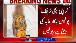 Karachi: Police Van Crushes 3 Years Girl