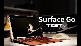 《值不值得买》第274期:这么便宜的Surface值得买吗?_Surface Go