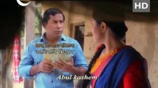 মোশাররফ করিম এখন ঘর জামাই 100% sure ভিডিওটি দেখলে না হেসে পারবেন না
