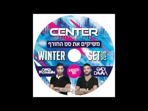 Xxx Mp4 Gadi Dahan Omri Mordehai Hit S 2016 Center Winter Edition 3gp Sex