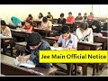 Jee Main Official Notice Jee Main 2018 Exam Pattern Change Jee 2018 Cbse 2018 Jee Main mp3
