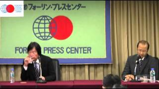 FPCJ Press Briefing