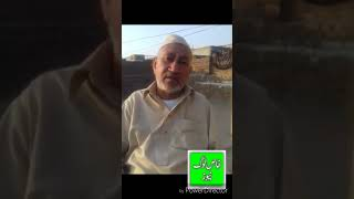 Interview with Mujahid Shah