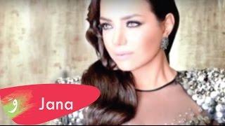 Jana - Habibit Habibi (Audio) / جنى - حبيبة حبيبي