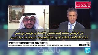 """سلمان الأنصاري: يلجم عضو الكونجرس """"محمد بن سلمان يمثلنا كشباب سعودي"""""""