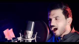 حسين الزيرجاوي -  ياعلي سلامات | 2018[Husayn Alzarjawi - Ya Ali Salaamat - [ EXCLUSIVE MUSIC VIDEO