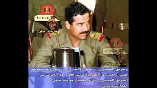تسجيل سري صدام حسين والرافضه ومشروع خميني نادر