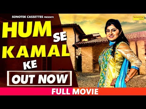 Xxx Mp4 हम सै कमाल के Sunil Luthra Divya Shah Anne B Hindi Comedy Full Movies 3gp Sex