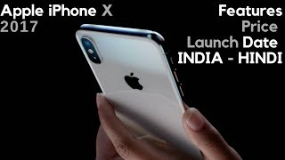 Apple iPhone X 2017 -  Price , launch date and features in INDIA - HINDI