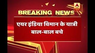 3 Injured As Delhi Bound Air India Plane Hits Turbulence; Window Panel Falls Off | ABP News