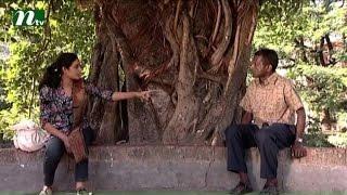 Bangla Natok Houseful l Episode 50 I Mithila, Mosharof Karim, Hasan Masud  l Drama & Telefilm