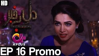 Dil e Bekhabar - Episode 16 Promo | A Plus ᴴᴰ Drama | Arij Fatima, Adeel Chaudhary, Noor Hassan