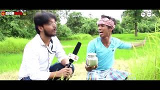 Toilet Ek Gaon Ki Katha | Boom Indya | Akshay Kumar | Bhumi Pednekar