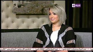 الحياة في مصر مع كمال ماضي | لقاء خاص مع المطربة سارة سليم سحاب 16-8-2018
