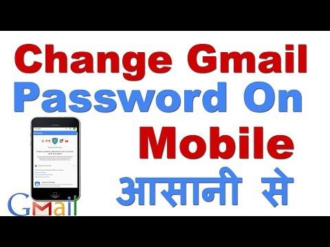 Xxx Mp4 How To Change Gmail Password In Mobile In Hindi जीमेल का पासवर्ड मोबाइल से कैसे बदलें 3gp Sex