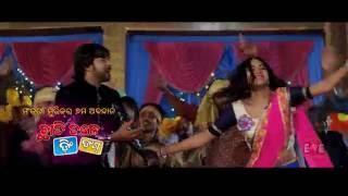 Ghumura l Chhati Tale Ding Dong l Video l Archita, Varsha & Sabyasachi