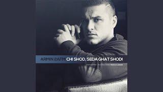 Chi Shod, Seda Ghat Shod
